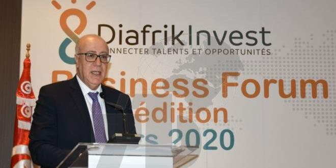 Tunis:BCT endeavours to support investment and innovation ecosystem (Marouane el Abassi)