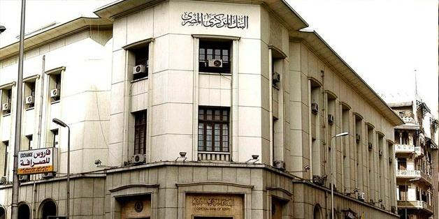 Egypt : CBE Total volume of CCC credit guarantee scheme portfolio hit EGP 30.8 bln in July